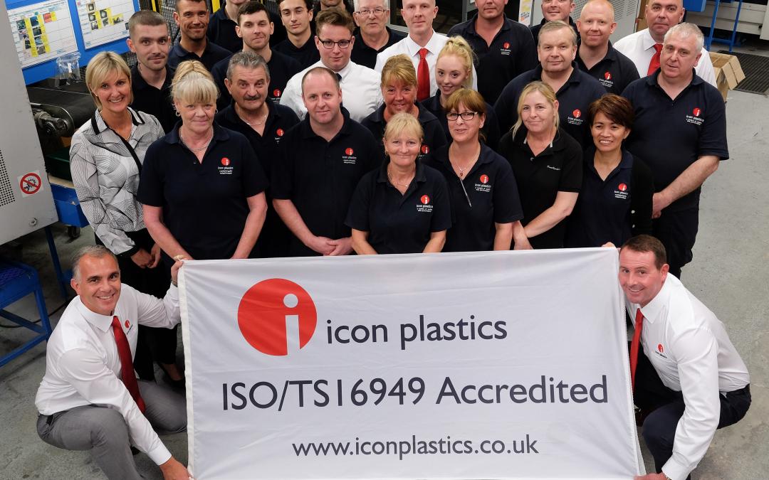 Icon Awarded Prestigious Global Quality Standard